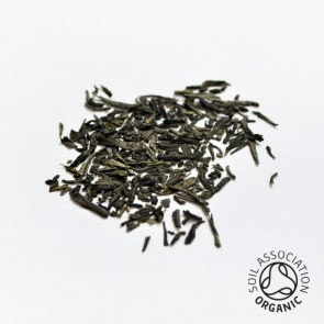 green_tea_japanese_organic_sencha_with_logo_1